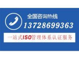 祝贺河北硕世达教学设备有限公司荣获GB/T31950-2015企业诚信管理体系认证证书