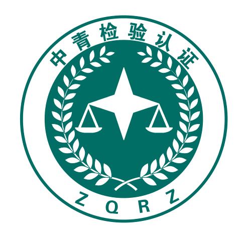 安徽中青检测认证